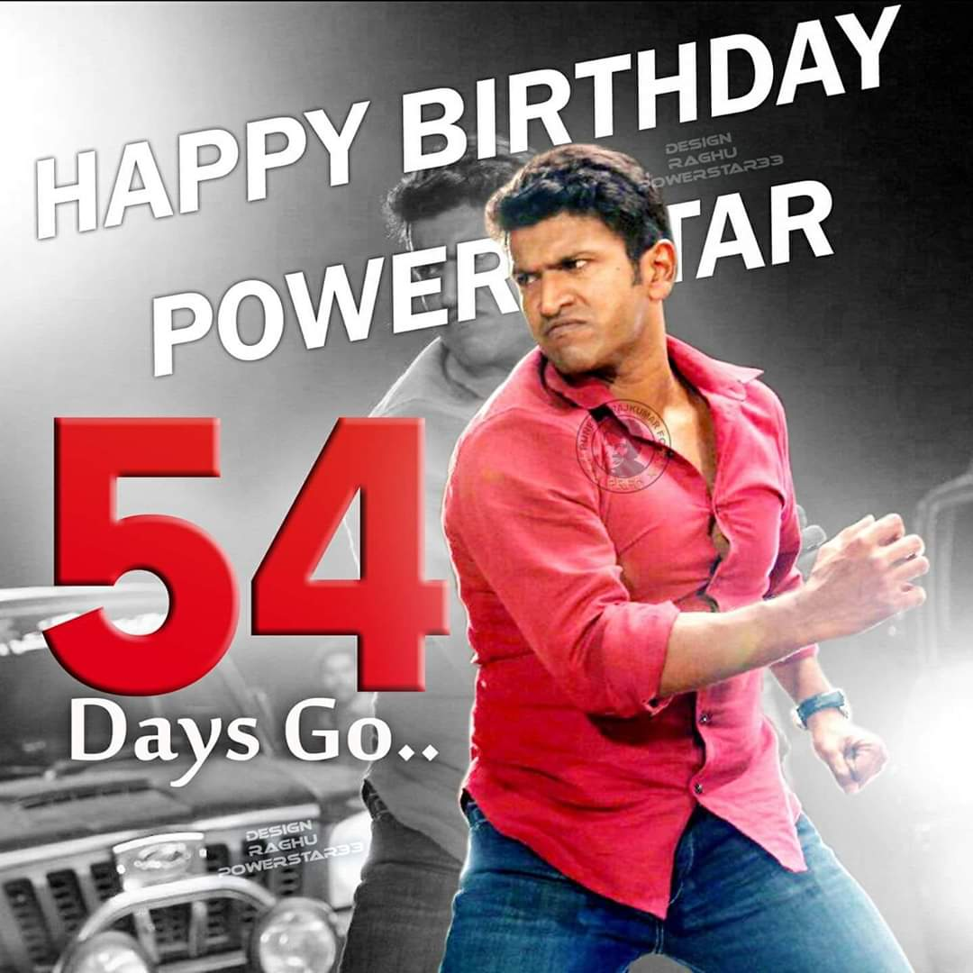 """""""Wishing Advance Happy Bday to boss.. Countdown starts frm today..❤ #54_days_to_go_for_Raajarathna's_Bday❤ @PuneethRajkumar 😘🤩"""