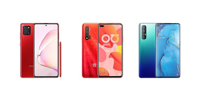 Samsung Galaxy Note 10 Lite vs Huawei Nova 6 vs Oppo Reno3 Pro: Specs Comparison - https://www.tttechnology.co.uk/2020/01/22/samsung-galaxy-note-10-lite-vs-huawei-nova-6-vs-oppo-reno3-pro-specs-comparison/ …pic.twitter.com/Dn59wYNn9Z