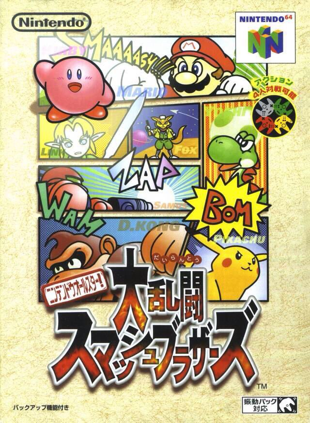 RT @OnThisDayGaming: Super Smash Bros. for the N64 was released on this day in Japan, 21 years ago (1999) https://t.co/DyfMIhVWb3