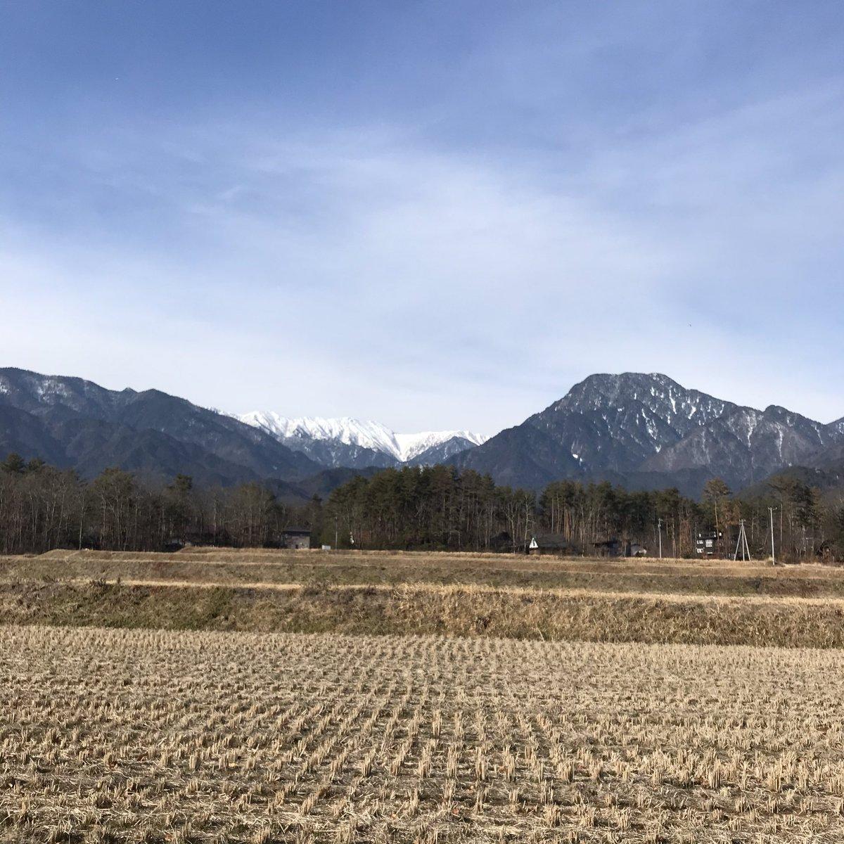 azuminoyamasora photo
