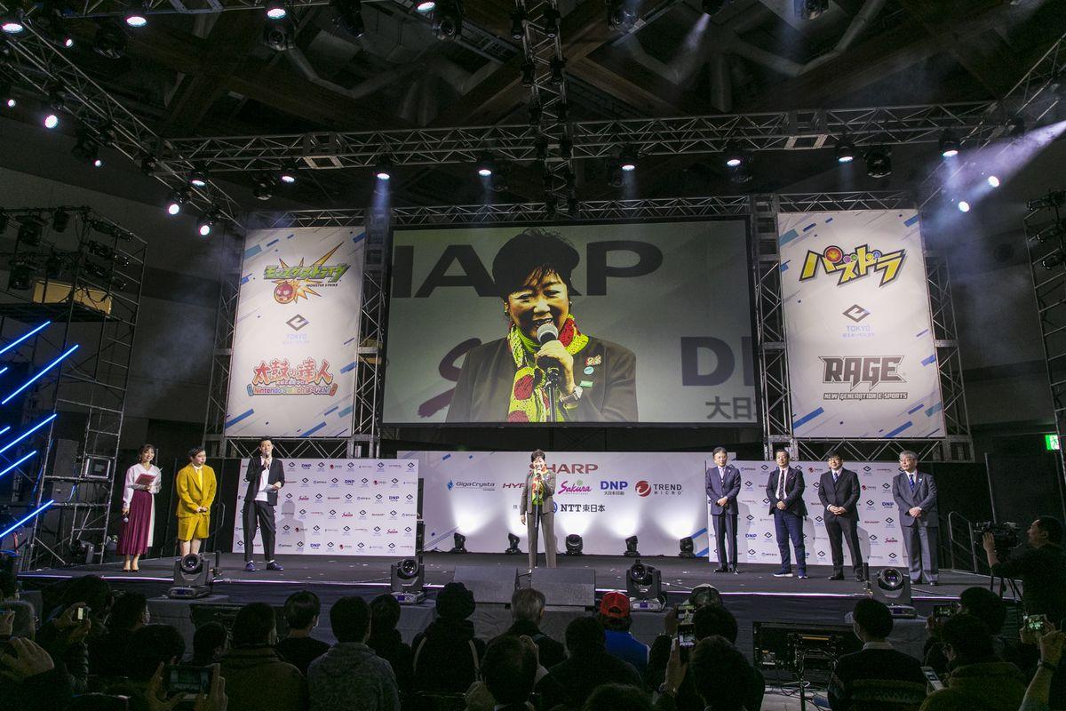 【お知らせ】株式会社CyberZ、エイベックス・エンタテインメント株式会社、株式会社テレビ朝日が共催する、国内最大級のeスポーツイベント「RAGE」が企画運営を担う「東京eスポーツフェスタ」が、2020年1月11日(土)12日(日)の2日間、東京ビッグサイトで開催されました。