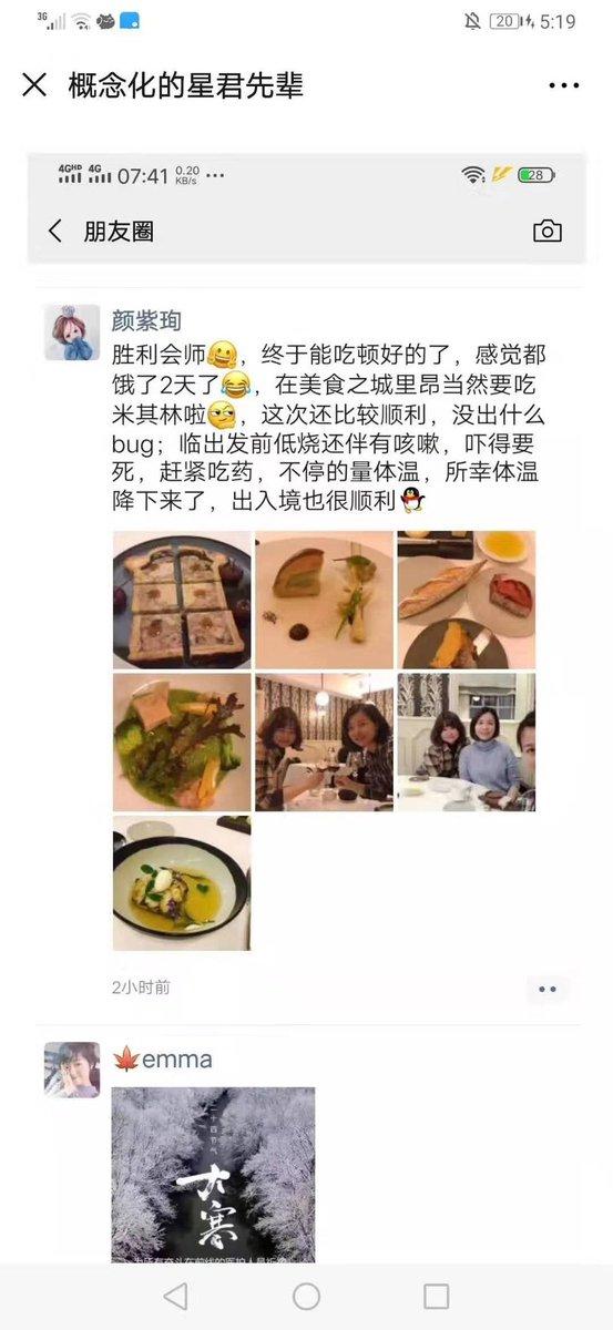 あの中国から(詳しくは自己紹介で)さんの投稿画像