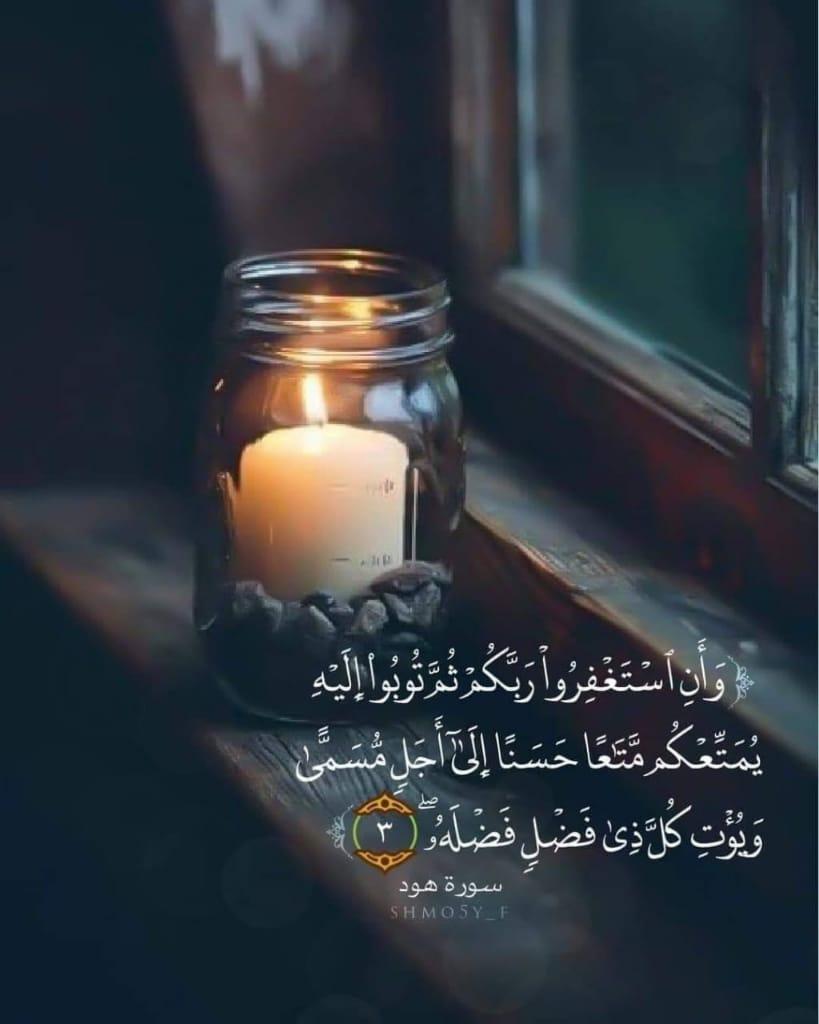 جن لوگوں كى زبانيں هميشه دوسروں كيلئے دعا ميں متحرک رهتى هيں، الله پاک كبهى بهى ان كى جهولى خالى نهيں ركهتا. الله پاک  ھم سب پر ھمیشہ اپنی رحمت کے ساۓ قائم رکھے.......!! آمین #WednesdayMotivation