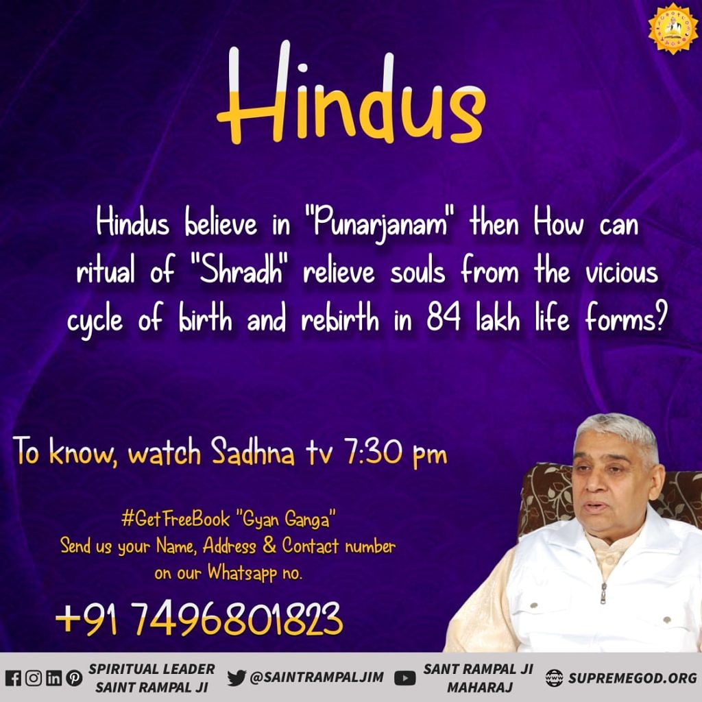 #WednesdayWisdom #Most_Shocking_Prophecies #GodMorningWednesday      💁Pitra worship is prohibited in the scriptures. Therefore, we should not worship our dead ancestors.  👇👇👇 Must watch on shradhha tv at 2:00pm daily.