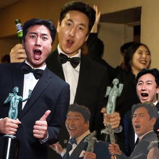 Respect, Mr.Park! #Parasite #SunKyunLee #SAGAwards #ParasiteMoviepic.twitter.com/aCLSVb7chO