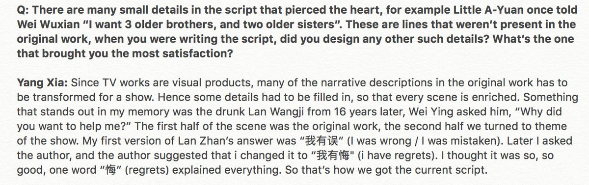 This was from an interview with Yang Xia, one of the writers and producers of #TheUntamed.   op: the difference in a single word, changes the interpretation entirely.  note from op: mxtx is officially credited as the author of the original work, but not as a scriptwriter. #陈情令pic.twitter.com/BbMDBeX8Ze