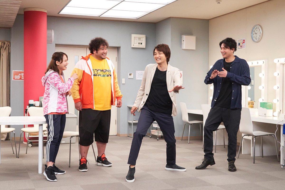 【今夜初回放送】 グリブラ 第34話はおなじみコントに、歌コーナーで 井上芳雄 さんと 鈴木壮麻 さ