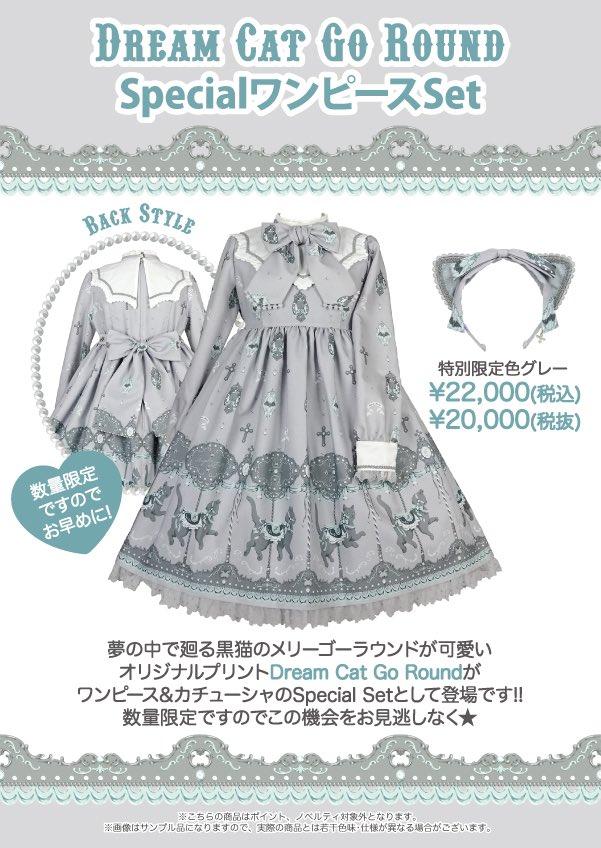 「☆SALEのお知らせ7☆」 ⇒