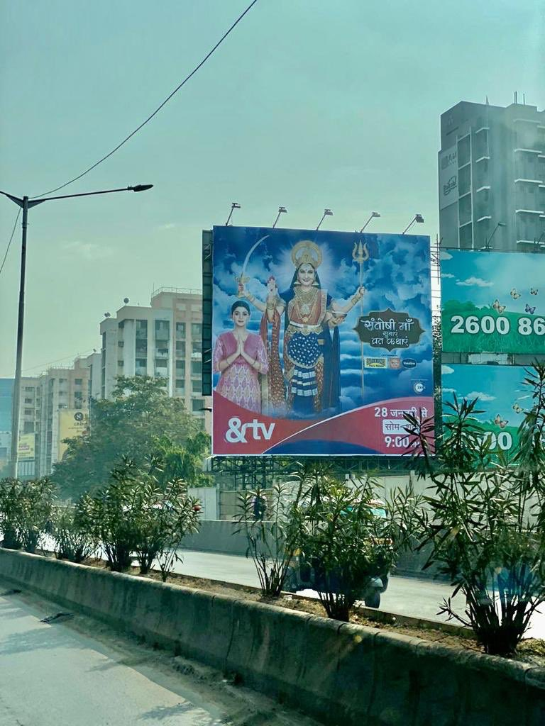 Get ready to seek the blessings of #SantoshiMaa on January 28 only on @AndTVOfficial 🙏 @RstfOfficial