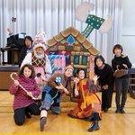 Image for the Tweet beginning: 歌唱担当の山本です! 自分事ではありますが、今日は横浜シティオペラとして、大豆戸小学校にてオペラ「ヘンゼルとクレーテル」を公演してきました! 自分の役回りはナレーションと歌でしたが、子供たちの新鮮なリアクションがとても面白かったです♪