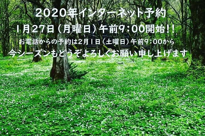 go_out_sky photo