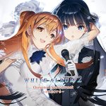 Image for the Tweet beginning: 【CD】2020年2月14日(金)発売予定 『WHITE ALBUM2 ORIGINAL SOUNDTRACK ~encore~』ご予約受付中!  ゲームソフト『WHITE