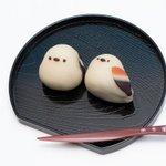 かわいすぎwシマエナガさんの和菓子!小樽つくし牧田さんのシマねり(シマエナガのねりきり)!