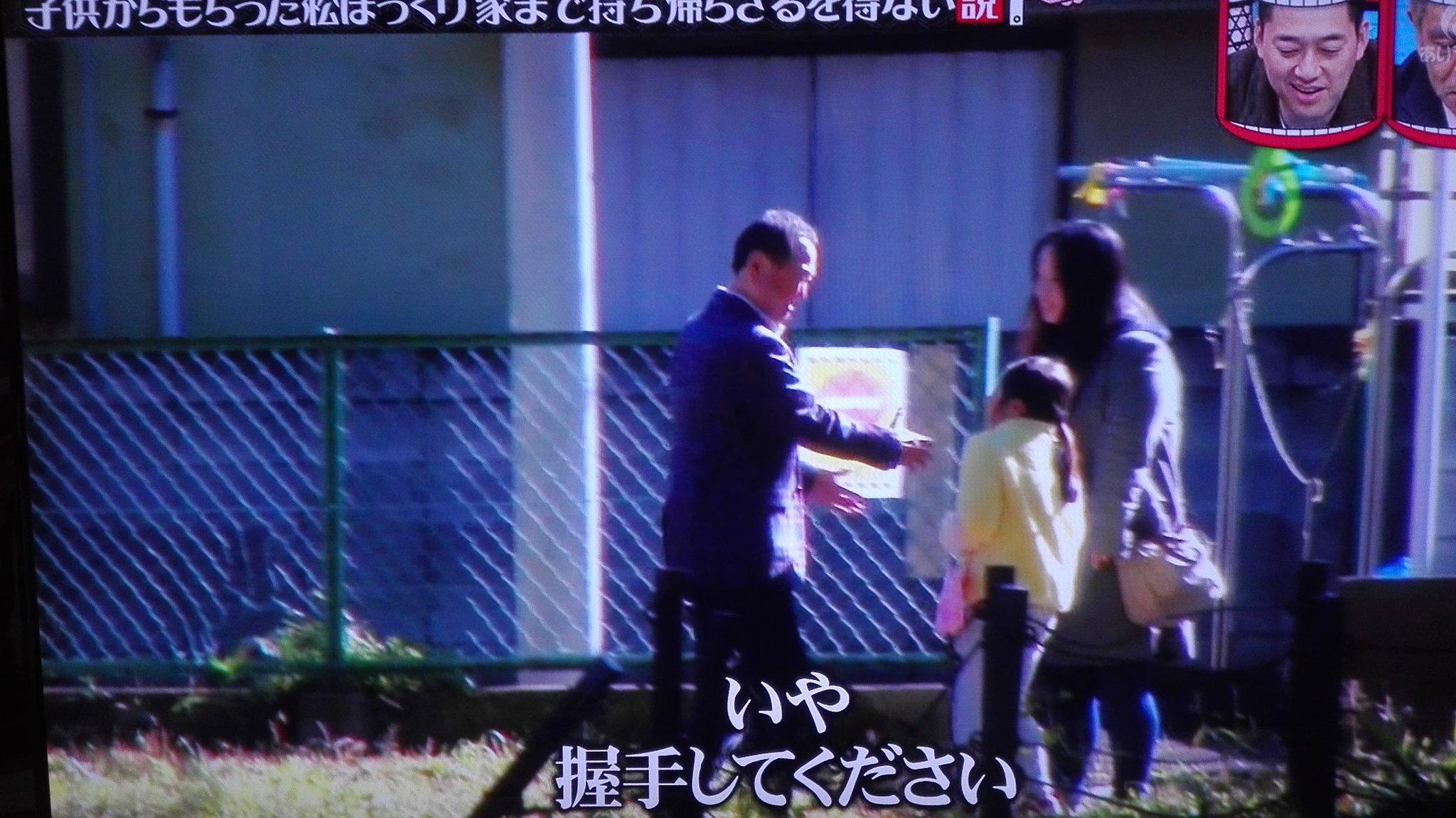 画像,握手は拒否したがハグをした板東英二。 #水曜日のダウンタウン https://t.co/WqGT8S27B7。