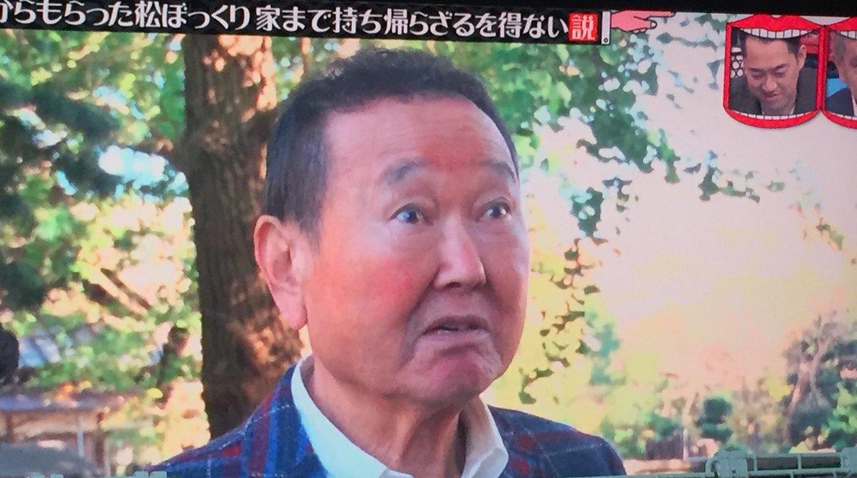 の 坂東 水曜日 ダウンタウン