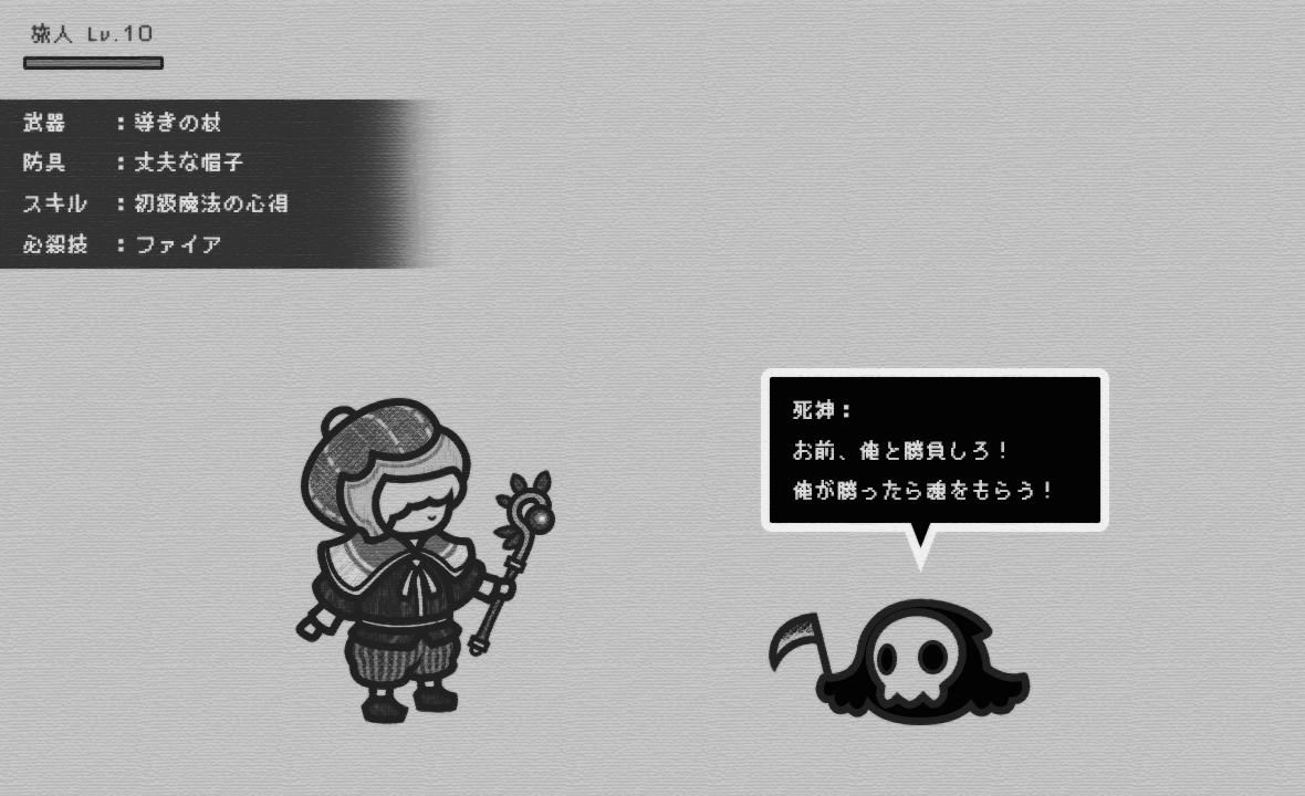 sabasuさんの投稿画像