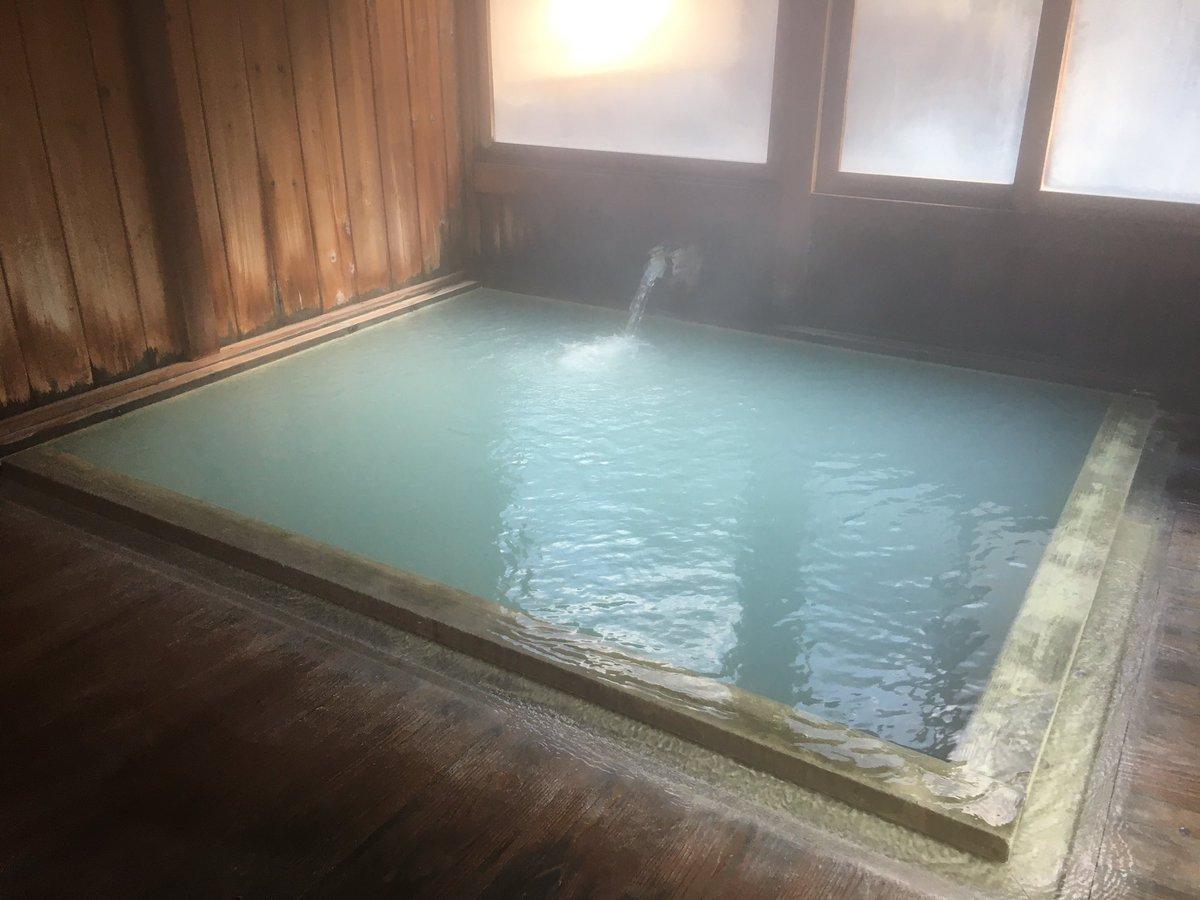 i_onsen photo