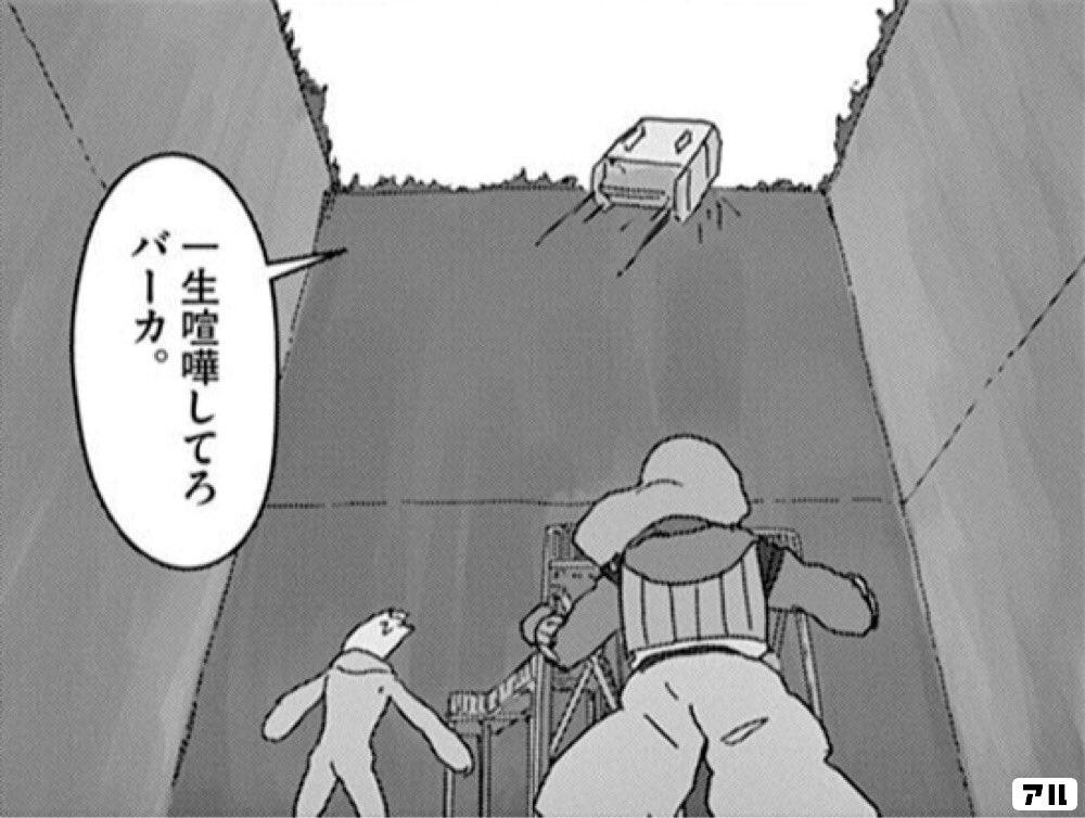 映像研、浅草氏が覚醒してからつくる物語がバカ面白いのである#映像研には手を出すな! #映像研 のコマ