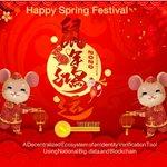 Image for the Tweet beginning: Happy Spring Festival! #blockchain #bigdata #crypto