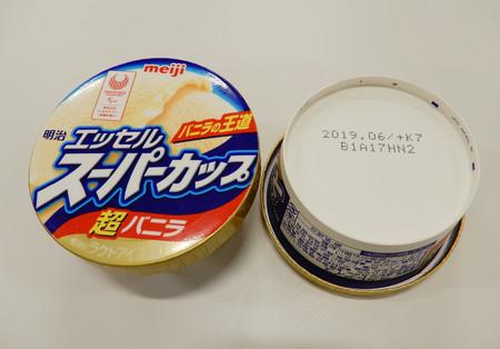 【順次実施】明治、アイスクリームに賞味期限を表示へ「明治エッセルスーパーカップ」で6月から始め、全約30品で順次実施。賞味期限は製造から1~2年程度とする方針としている。
