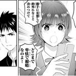 なんj 菊の紋ニュース 弟・幸四郎は「菊三」になるとこだった!? 競馬ニュース 競馬予想のウマニティ