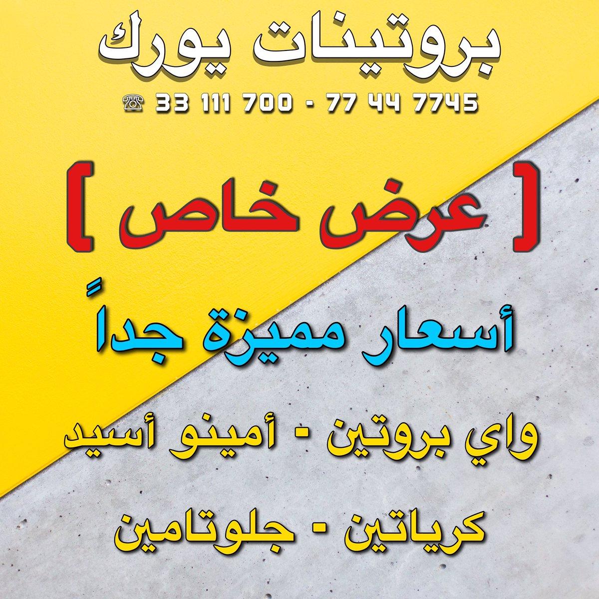 #qatar #qatari #qtr #qatarairways #ooredooqatar #doha_qatar #qatar_shopping #qataria #qatarfood #qatarlife #dohaqatar #doha #qatarliving #visitQatar #qatargym #dohafitness #qgym #ladygym  #healthyqatar #qatarbodybuilding #qatargym #qataruniversity #qatarfitness #fitnessqatarpic.twitter.com/sFdxNZt5Ea