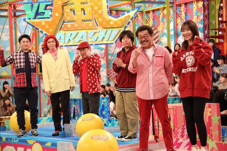 明日、23日(木)19:00〜20:00フジテレビ『VS嵐』(田島のみ)太田プロチームで出させてもらったぞ!ぜってぇ見てくれよな。