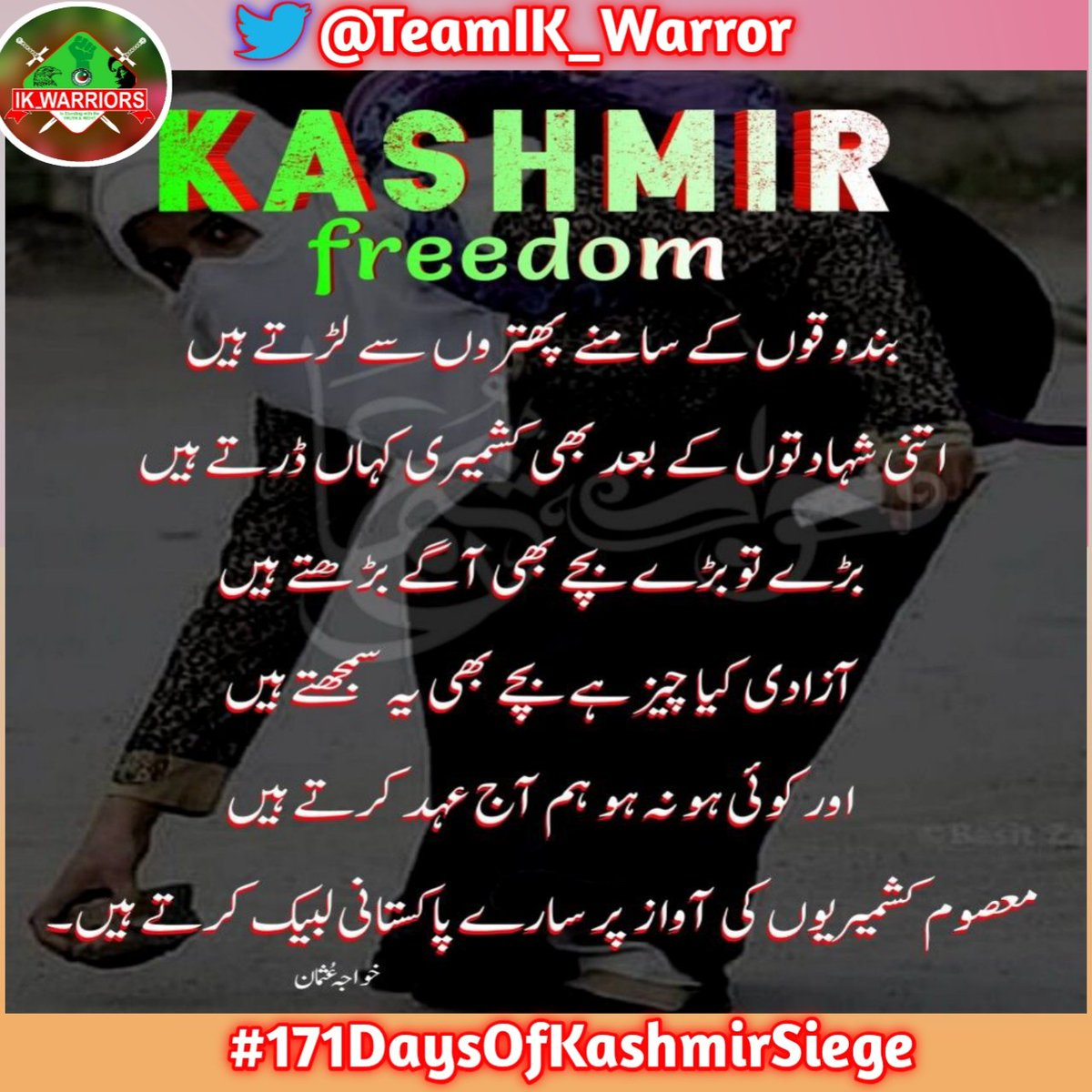 #171DaysOfKashmirSiege How long the world remain silent???  The world will speak when the both countries face war <br>http://pic.twitter.com/VWwBAPmDC6