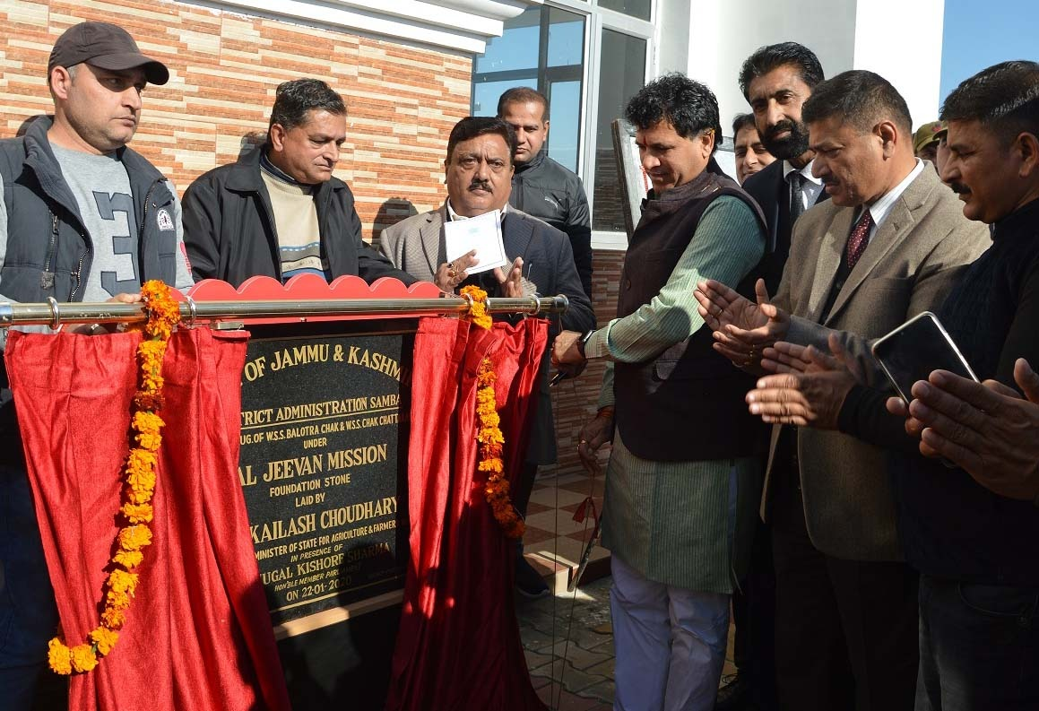 Union Minister of State for Agriculture and Farmers Welfare, Kailash Choudhary participated in a Public outreach Programme during a visit to Chak Chattakan, Ramgarh, Samba.
