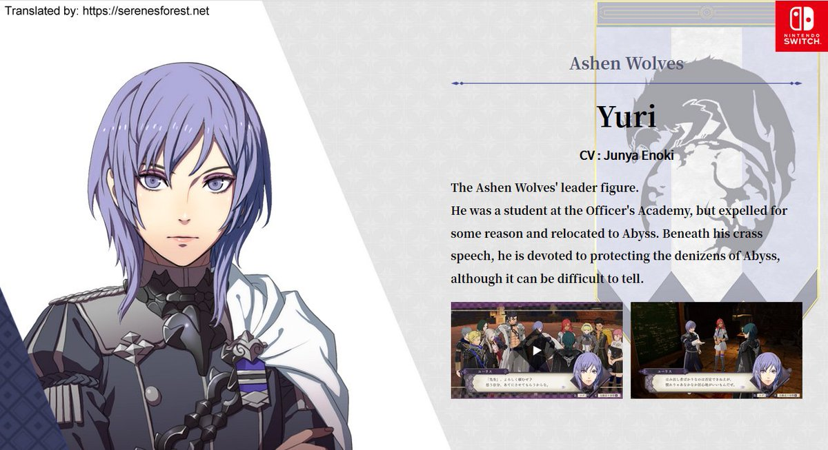 Three Houses: Yuri's profile added! You can find his introduction video, with translations by @SatsumaFS here:  https:// youtu.be/L-TRbSeFt-U    <br>http://pic.twitter.com/MgBlDAgery