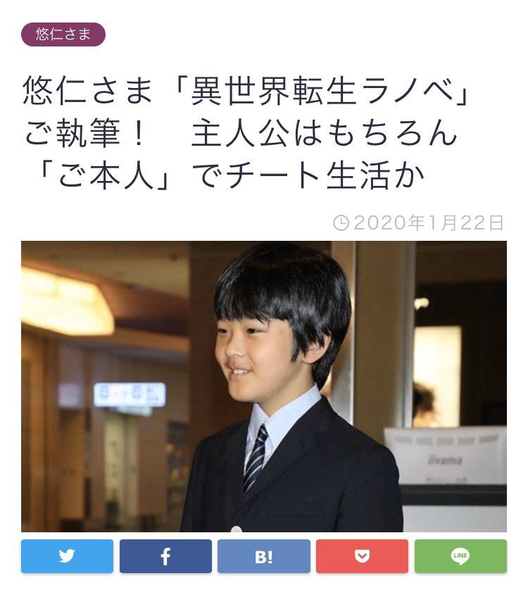 菊 の 門 ニュース