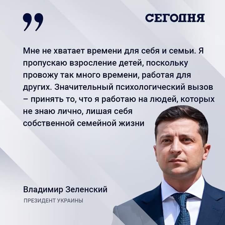 Население Украины составляет 37,289 млн человек, - данные электронной переписи - Цензор.НЕТ 6019