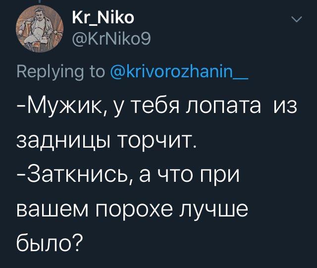 """""""Инвестиционная няня"""" будет работать на базе UkraineInvest - Милованов - Цензор.НЕТ 8787"""