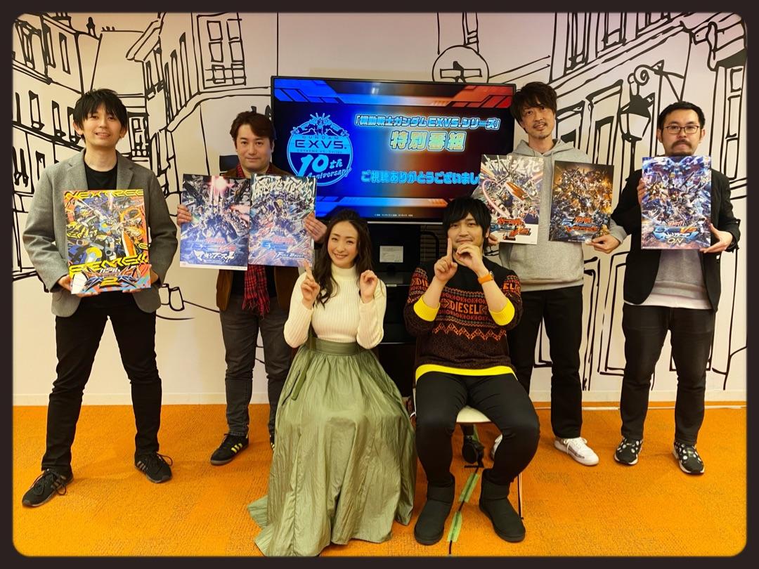 「機動戦士ガンダムEXVS.シリーズ」特別番組! ー アメブロを更新しました#エクバ2#EXVS2