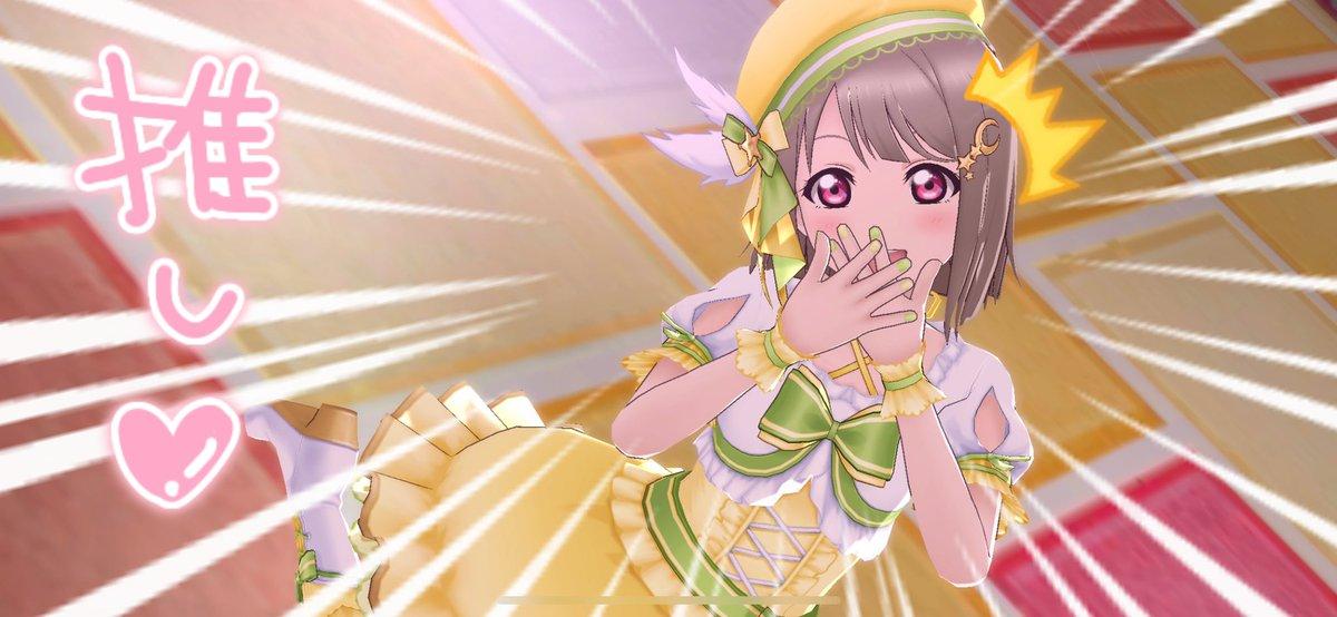 相良 茉優さんの投稿画像