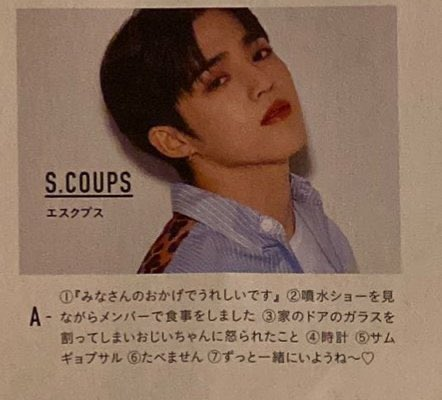 Spring Magazine 2020; Seungcheol's interview (kr transcript by wandoobeanxx)  Q: japanese word you've learnt recently SC: i'm happy bcs of everyone  Q: what did you do in dubai when you went to the hallyu expo as an ambassador? SC: watched the fountain show & ate with the members <br>http://pic.twitter.com/wXjkqkEz4S