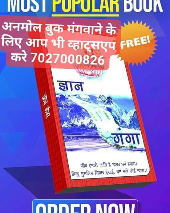 #WednesdayThoughts Complete satguru advise disciples that they can reach eternal place by power of sat bhakti deposit only.  Watch SadhnaTv from 7.30pm <br>http://pic.twitter.com/SUU976QEJC