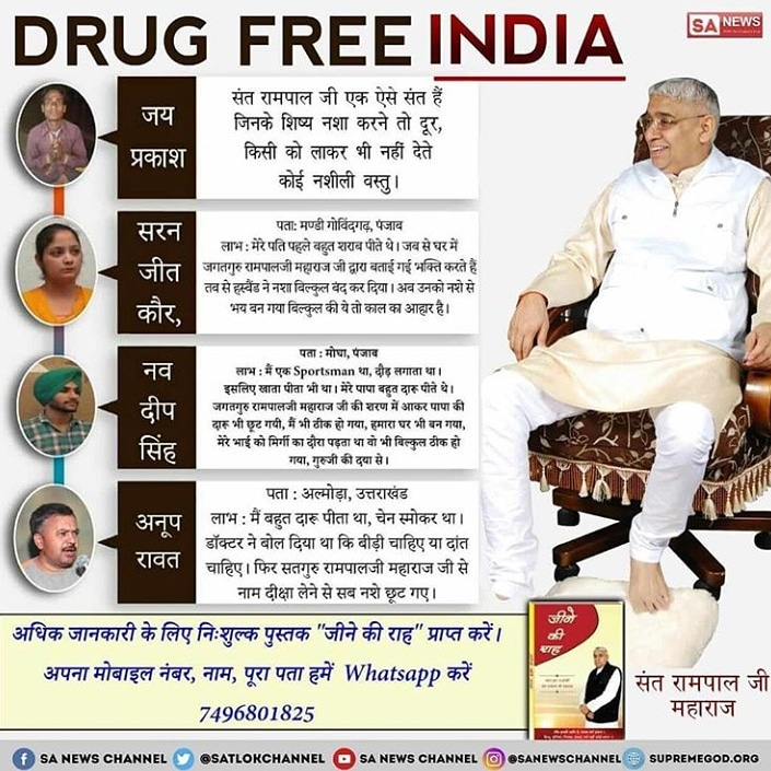 #WednesdayThoughts It is a request to the entire human society that the great man who has spiritual knowledge similar to Supreme God Kabir is Saint Rampal Ji Maharaj.  Watch SadhnaTv from 7.30pm <br>http://pic.twitter.com/LKwlpcsU2M