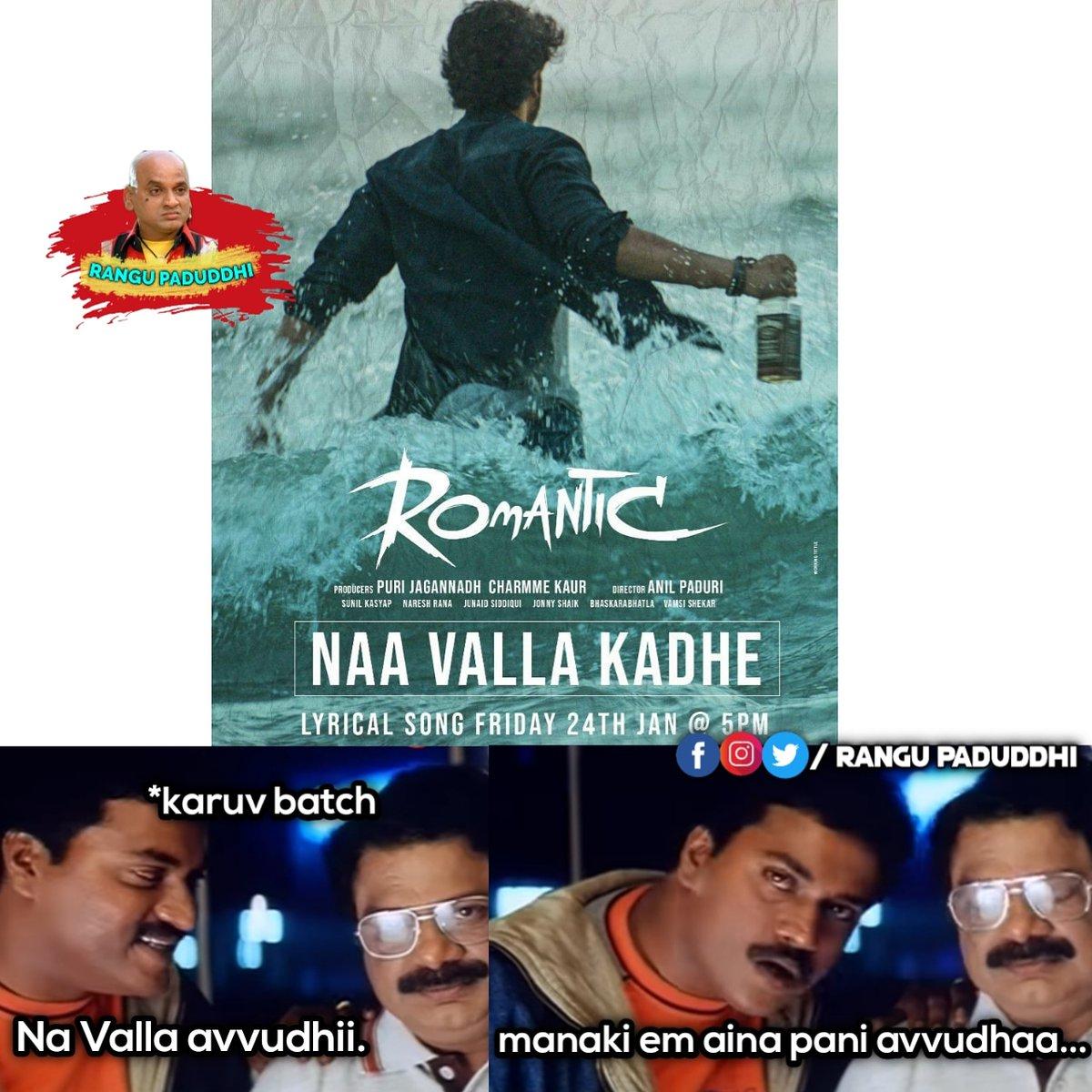 For more fun Do follow - @rangu_paduddhi #rangupaduddhi #comedy #fun #memes #memesdaily #telugumemes #trolls #telugumeme #telugucomedy #btech #babunuvvubtechah #btechlife  #vijaydevarakondafc  #alavaikunthapurramuloo #meme #memes2019 #memespic.twitter.com/LP6b2zSzrC
