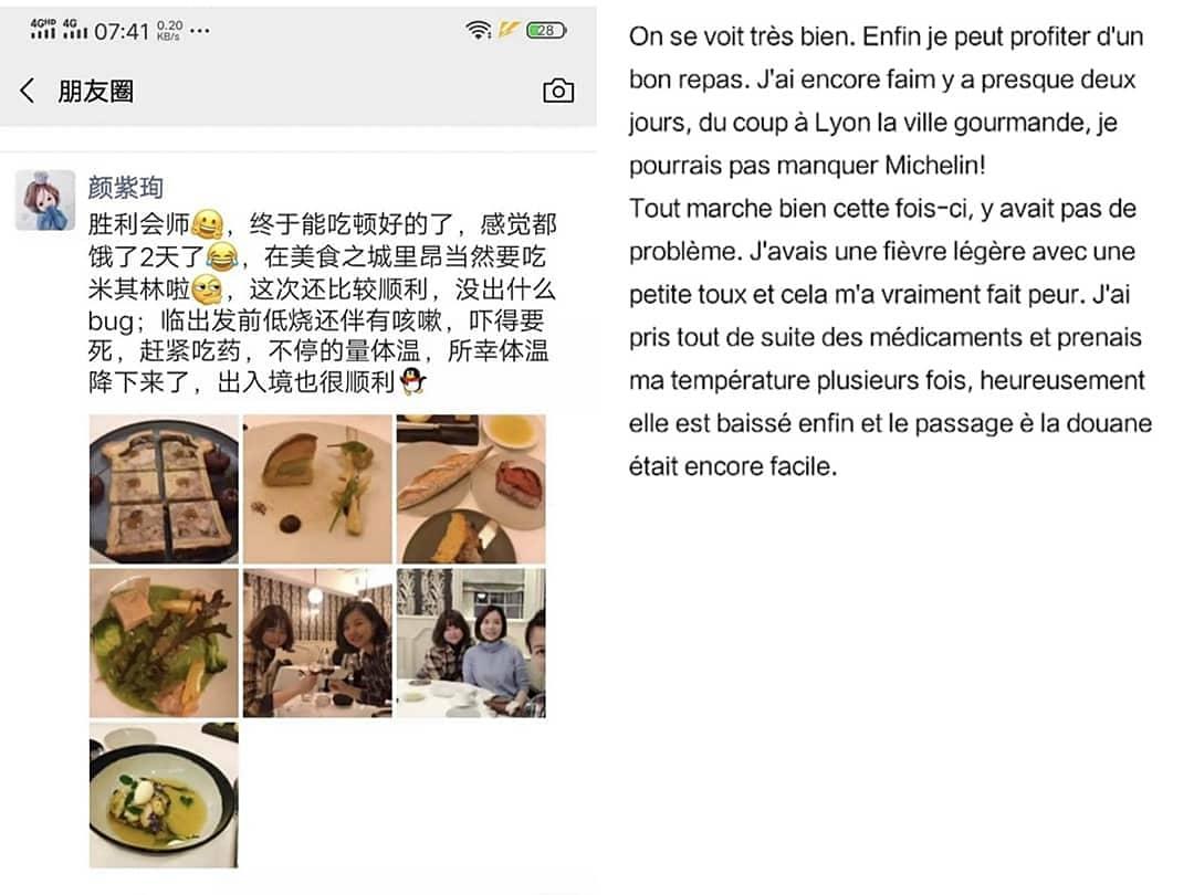 Coronavirus : en France, les inquiétants messages d'une voyageuse chinoise potentiellement contaminée