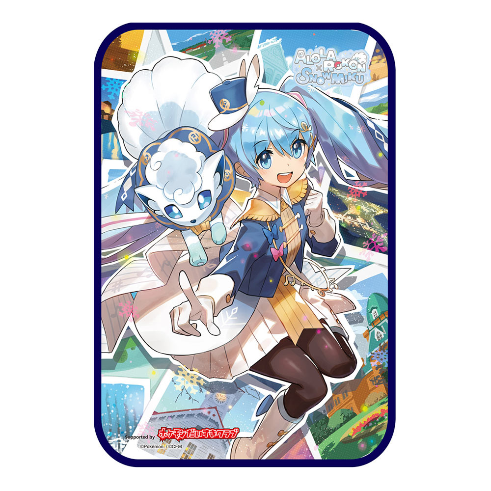 Alolan Vulpix and Snow Miku merchandise has been revealed for the Sapporo Snow Festival! Check out the adorable products:  https:// nintendowire.com/news/2020/01/2 2/alolan-vulpix-and-snow-miku-merchandise-revealed-for-sapporo-snow-festival/   … <br>http://pic.twitter.com/CK30cfz0tl