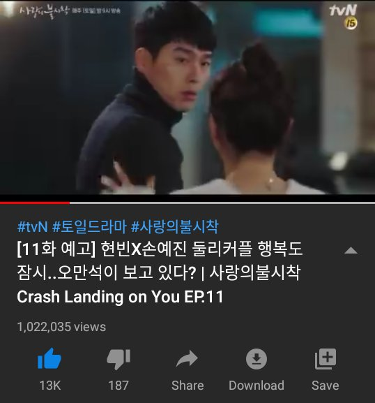 Ep 11 preview reached 1m both in Naver and Youtube!   The hype, 9 days to go guys  #CrashLandingOnYou #사랑의불시착<br>http://pic.twitter.com/EBglm70V68