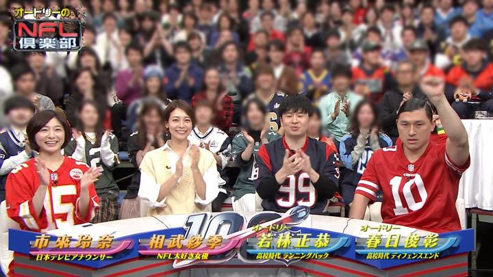倶楽部 テレビ nfl 日本