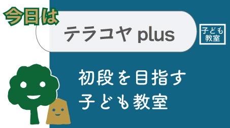 将棋の森「将棋教室」さんの投稿画像