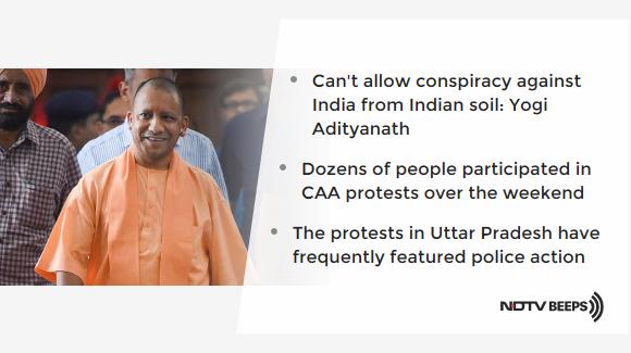 "On ""Azadi"" Slogan, Yogi Adityanath's Sedition Warning To CAA Protesters https://www.ndtv.com/india-news/on-azadi-slogan-yogi-adityanaths-warning-to-protesters-2168206… #NDTVNewsBeeps"
