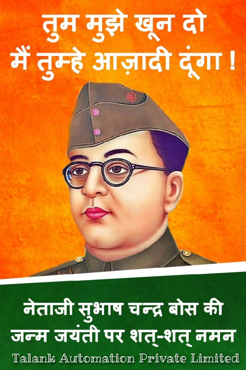 During the independence  struggle #NetajiSubhasChandraBose believed there is no greater sacrifice than the sacrifice for the nation & that the country always came first.<br>http://pic.twitter.com/E8eykI8Abj