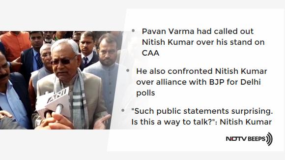 Free To Leave: Nitish Kumar Dares Party Colleague Pavan Varma In Fight Over CAA https://www.ndtv.com/india-news/nitish-kumar-says-pavan-kumar-varma-letter-questioning-jdu-tie-up-with-bjp-in-delhi-surprising-he-ca-2168368… #NDTVNewsBeeps #PavanVarma