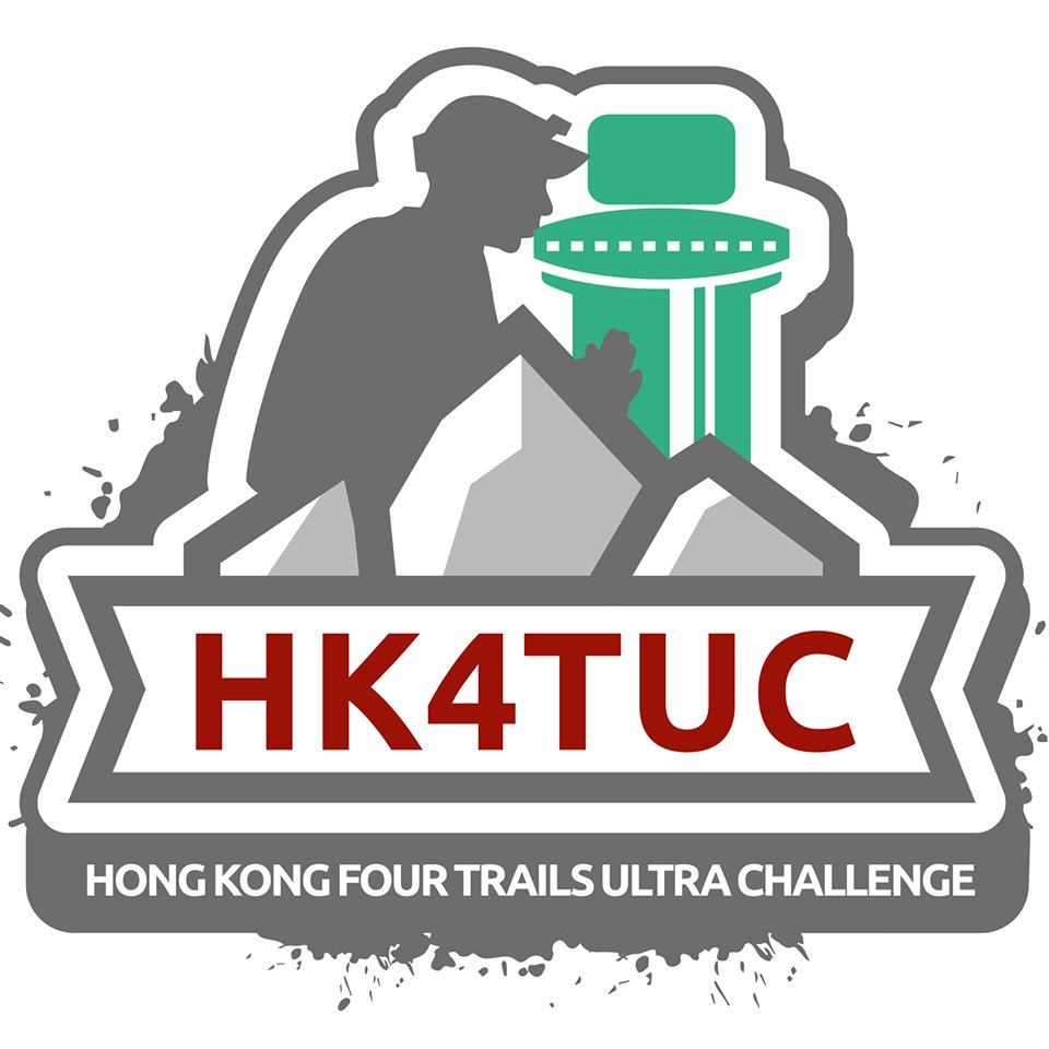 Good luck Abe @yimsterz for Hong Kong Four Trails Ultra Challenge (HK4TUC) Total 298km distance and 14.5k D+ elevation, to be completed solo and self-supported within 60 hours.