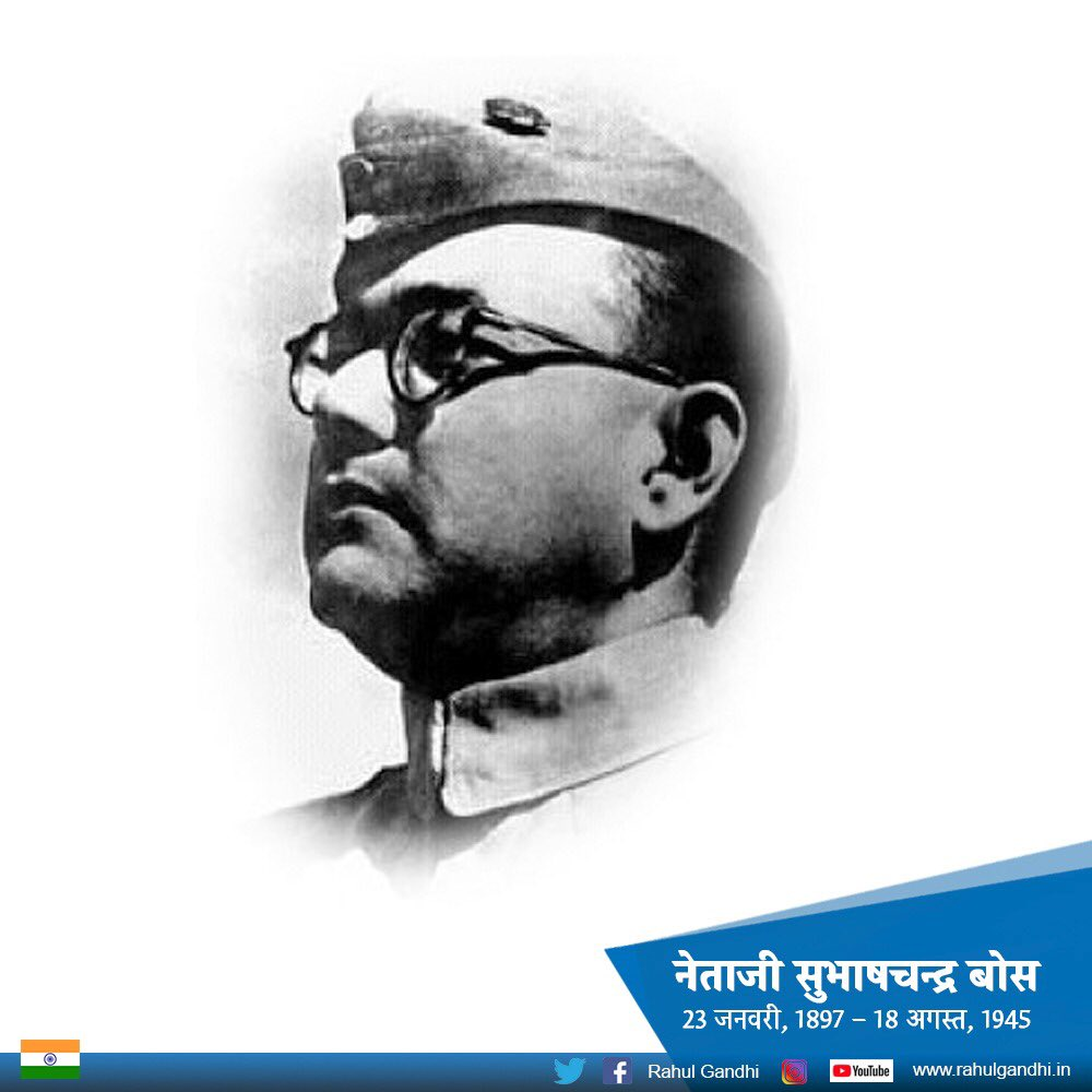 My tributes to the great freedom fighter & patriot Netaji Subhas Chandra Bose on his 123rd birth anniversary.<br>http://pic.twitter.com/A5H5uuzDL8