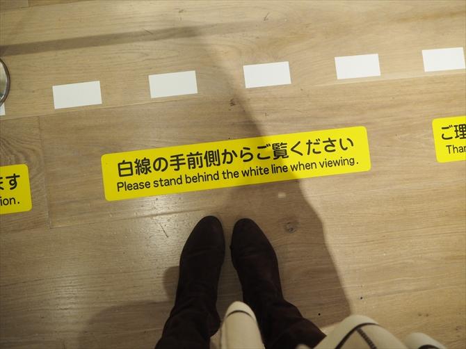 【連載 vol.12】今回は東京で楽しめる鉄道をご紹介!期間限定の絶景鉄道が六本木で楽しめるんです!楽しんでる桃さんがかわいすぎる!  要チェック… https://t.co/b8KBj0NW1O